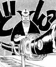 ippon Matsu