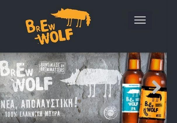 brew-wolf