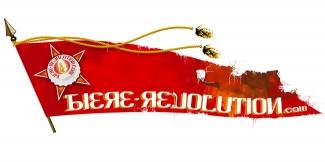 BIERE REVOLUTION