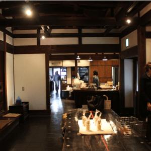 Bar et Boutique