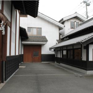 Entrée de la brasserie Kiuchi