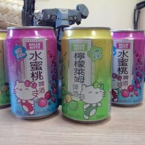 C'est la fin du monde, Hello Kitty lance sa bière !