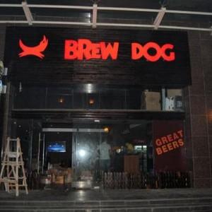 Un faux bar Brewdog ouvre en Chine.