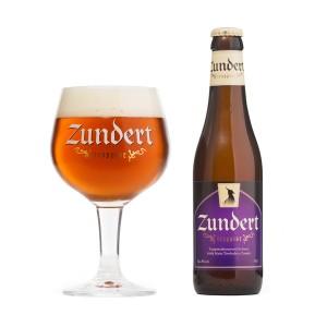 Zundert, la nouvelle trappiste hollandaise