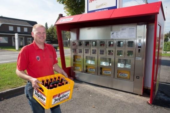 Le distributeur automatique de casiers à bières