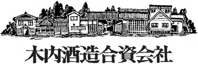 kiuchi_logo_cropped_web